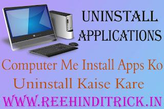 Computer Me Install Application Uninstall