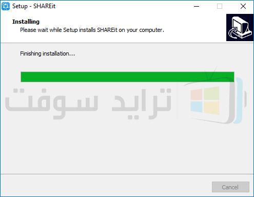تحميل برنامج شير ات عربي كامل برابط واحد