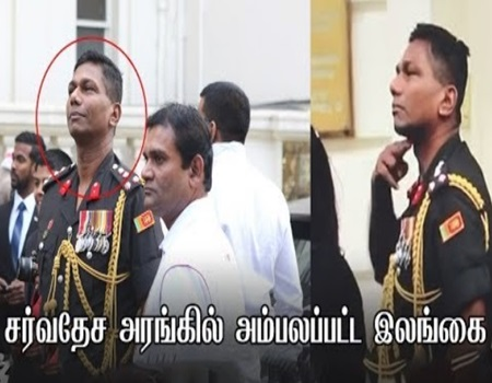 Srilankan Govt. dismissed the officer who threatened tamilians in England!