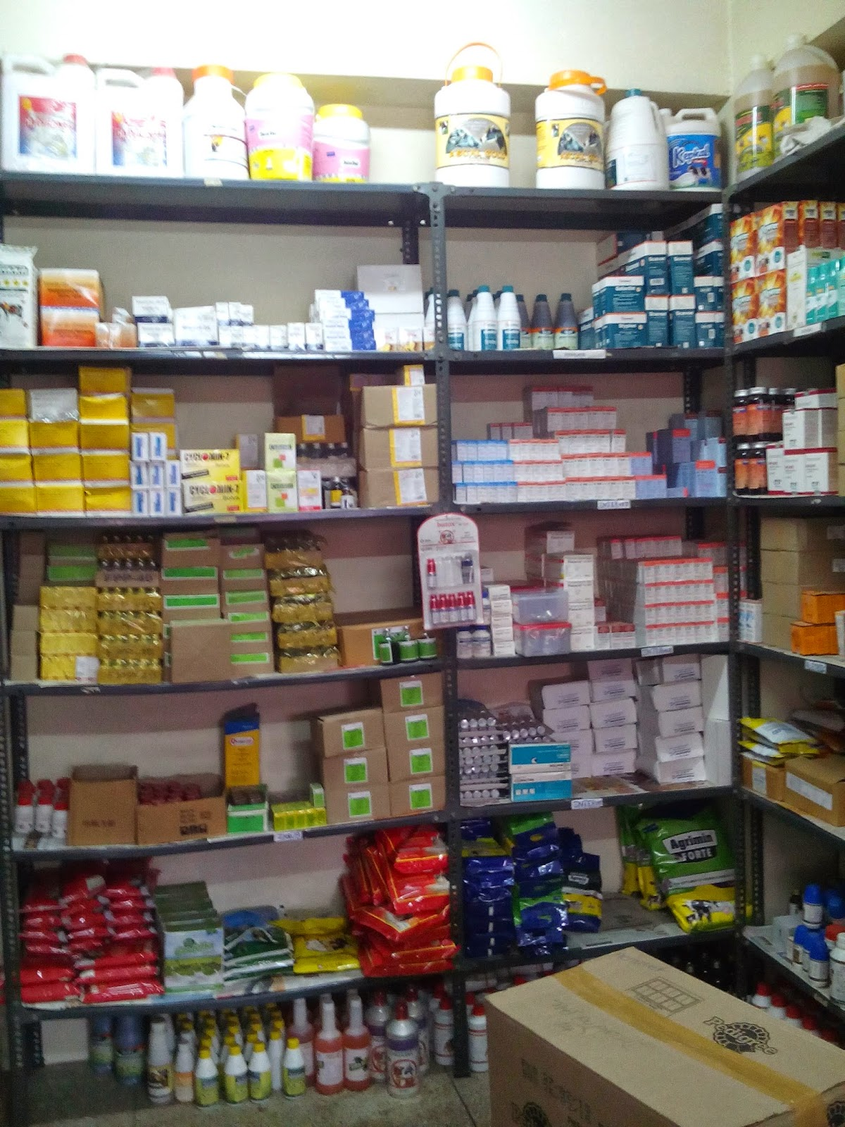 HEMA VET & POULTRY MEDICALS  Dog Food Dealers tirupati