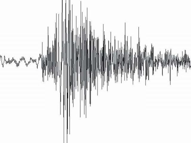 Jepang Dilanda Gempa 7,3 SR, Ini Penjelasan BMKG Indonesia Terkait Perairan di Wilayah Indonesia