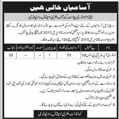 Jobs in 122 Laundry Plant Care of Military Hospital Rawalpindi