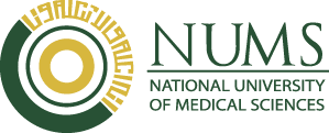 National University of Medical Sciences (NUMS) Admissions 2018