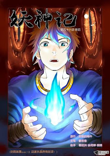 Novel Tales Of Demons And Gods 160 Bahasa Indonesia