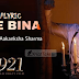 Tere Bina Song Lyrics | Arijit Singh | 1921 Song Lyrics