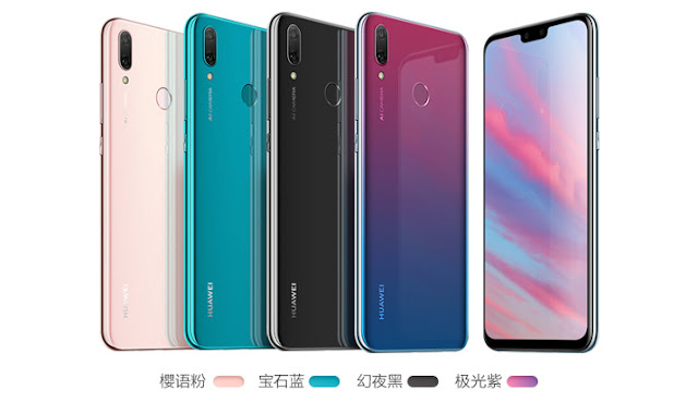 , Serba Besar, 2 Smartphone Baru Huawei Enjoy 9 Plus dan Enjoy Max Harganya?, KingdomTaurusNews.com - Berita Teknologi & Gadget Terupdate