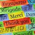 درس السؤال وتعلم اللغات الأجنبية