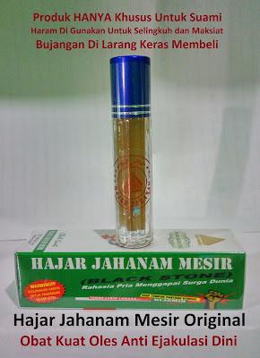 Hajar Jahanam Mesir