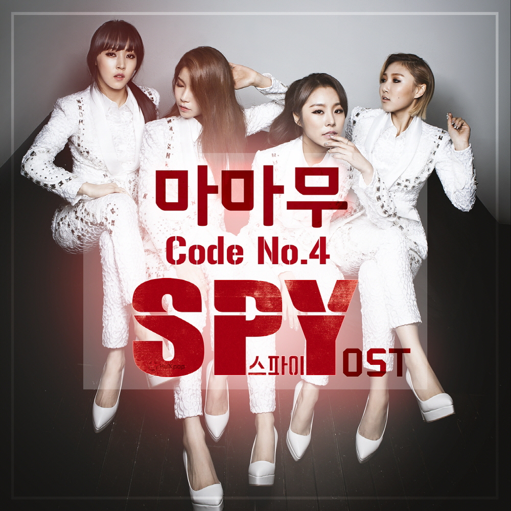 DL MP3] MAMAMOO - RED MOON - EP (FLAC + ITUNES PLUS AAC M4A
