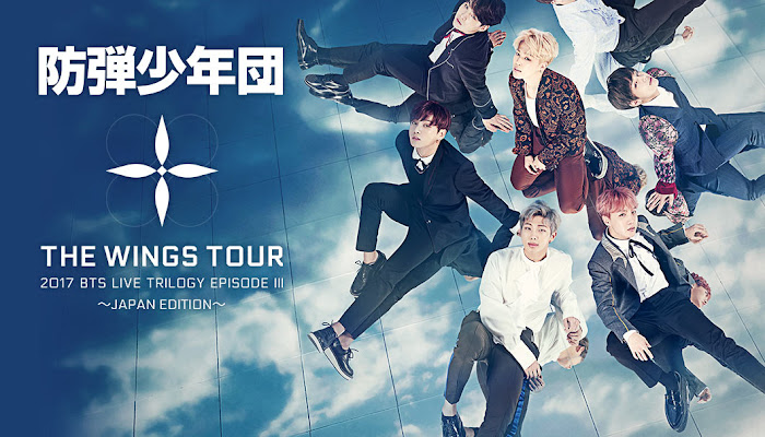 BTS LIVE TRILOGY EPISODE III 'THE WINGS TOUR' - JAPAN EDITION 2017