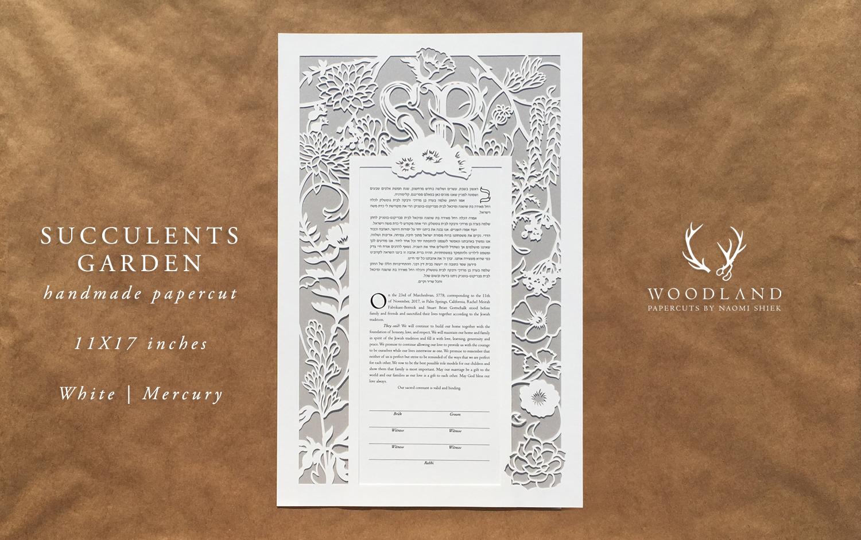 Woodland Papercuts: in the shop | Succulents Garden papercut ketubah