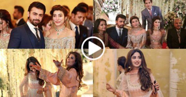 Watch Urwa Farhan Wedding Reception Video