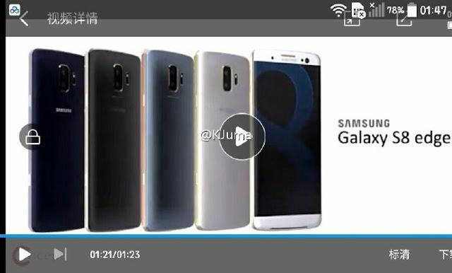 Seperti Inikah Penampakah Samsung Galaxy S8?