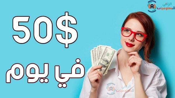 اربح المال عبر كتابة المقالات بسهولة