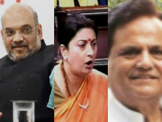 counting-of-votes-after-midnight-patel-shah-and-irani-win-lost-to-waghela-s-relative