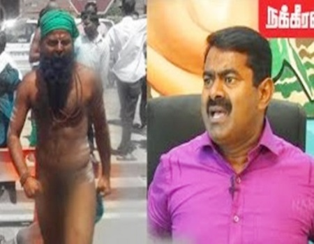 Seeman Exclusive Interview | Farmers Naked Protest | SHAME ON BJP