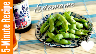 5 MIN How to Cook Edamame (Recipe)