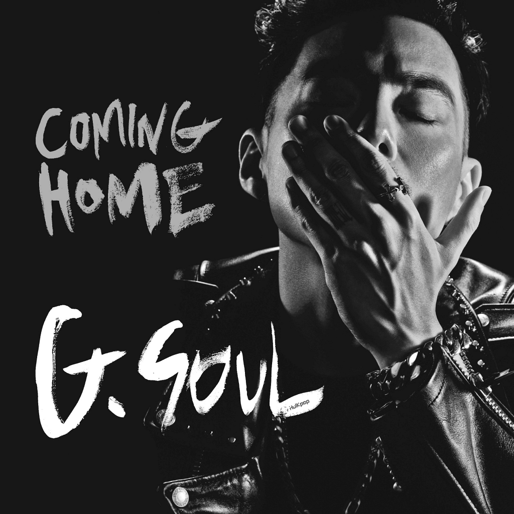 G.Soul – Coming Home – EP (ITUNES PLUS AAC M4A)