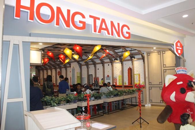 Hong Tang Tawarkan Dessert Sehat