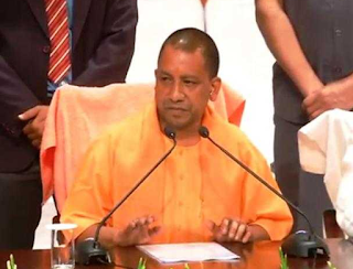 CM Yogi Adityanath In Action