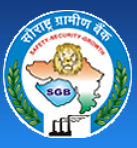 SGB (Saurashtra Gramin Bank) Recruitment 2014 sgbrrb.org Advertisement Notification Officer & Office Assistant posts