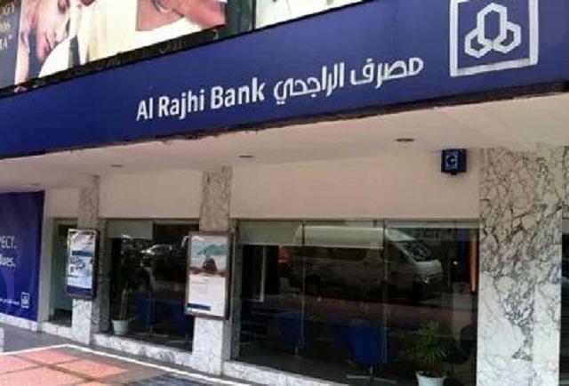 photo Bank Islam bebas Riba terbesar di dunia