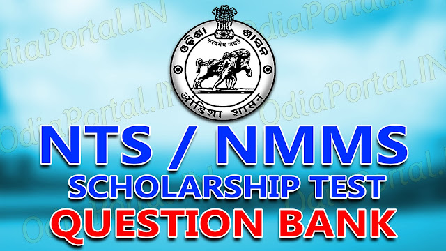 SCERT Odisha National Means-cum-Merit Scholarship 2017-18 (Class - VIII [8th] - SMJ - Paper-I) PDF Question Papers Download,