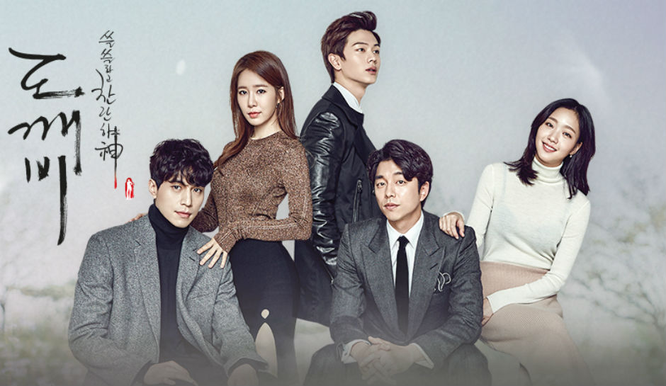 "|K-drama| Goblin- ""The Lonely and Great God"""