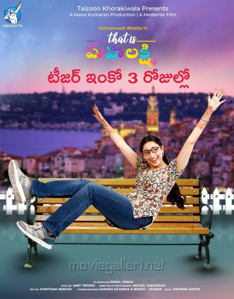 That Is Mahalakshmi next upcoming movie first look, Poster of Tamannaah download first look Poster, release date