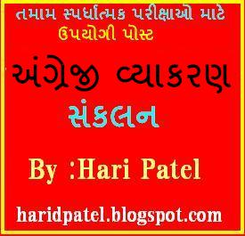 http://haridpatel.blogspot.com/p/blog-page_12.html?spref=bl