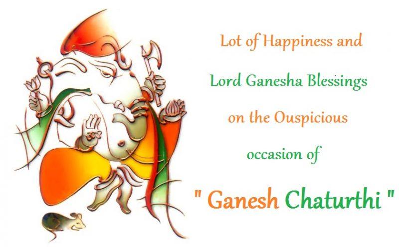 {2018} Happy Ganesh Chaturthi Images
