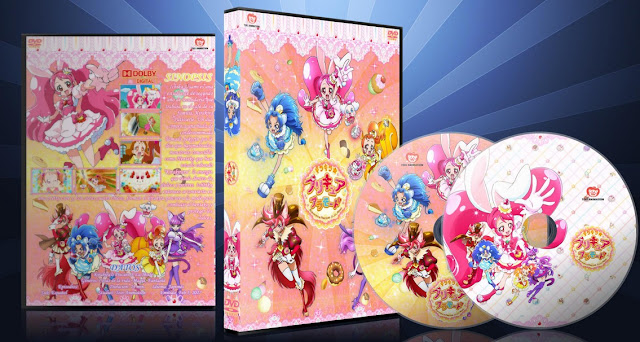 KiraKira☆Pretty Cure A La Mode | Cover DVD |