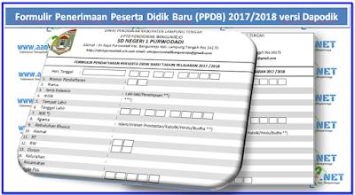 Formulir Penerimaan Peserta Didik Baru (PPDB) 2017/2018 versi Dapodik