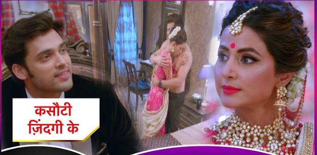 Evil Komolika puts question mark to Anurag Prerna's true love Kasauti Zindagi Ki 2