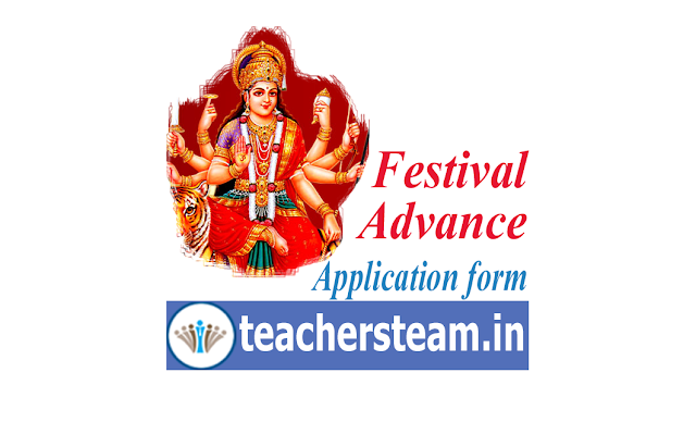 Festival Advance