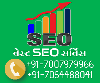 Call at +91-7007979966
