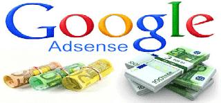 Google AdSense থেকে কিভাবে টাকা উপার্জন করবেন