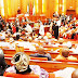 Senate panel wants fuel price increased to N150