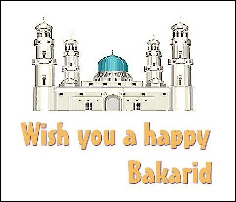 Eid - The Biggest Muslim Festival - Greetings, Wishes ...