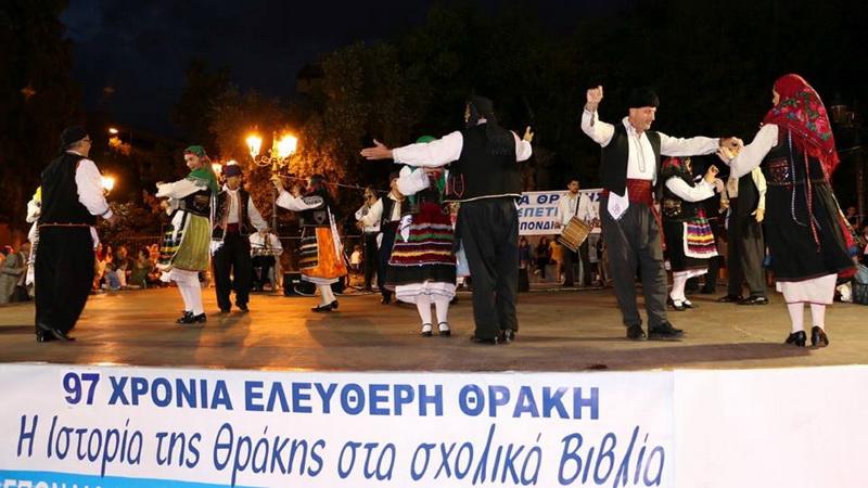Εκδηλώσεις της ΠΑ.Ο.Ν.Ε. στην Αθήνα για τα Ελευθέρια της Θράκης