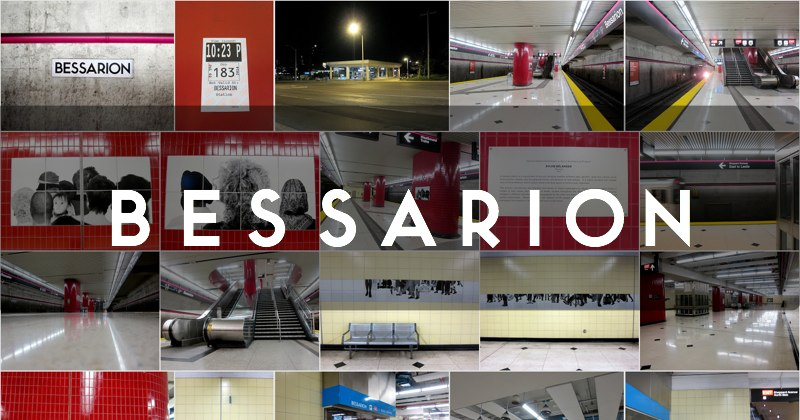 Bessarion station photo gallery