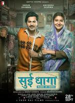 Sui Dhaaga Reviews