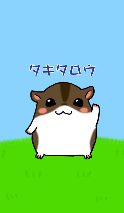 Takitarou