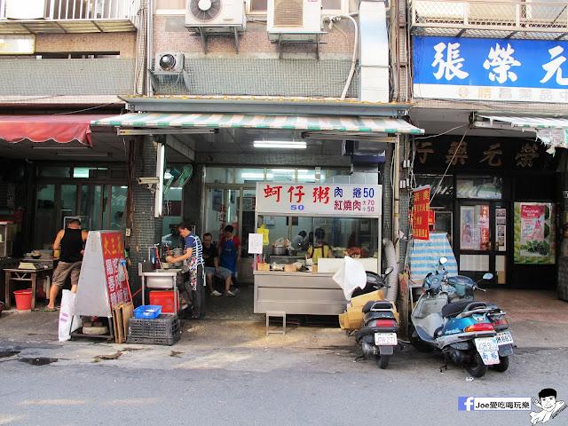 IMG 8697 - 第五市場蚵仔粥│在地人的好口味, 除了蚵仔粥,肉捲、紅燒肉也是必點