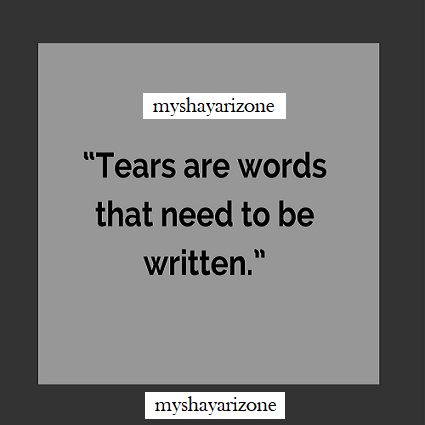 Emotional Quote on Tears in English Whatsapp Status DP Image