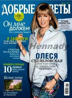 4da9a9289bc0 Скачать журналы и читать журналы онлайн Скачать журналы. 21 мая ...