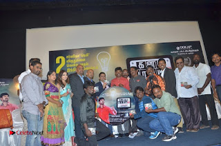 Kanavu Variyam Tamil Movie Audio Launch Stills  0035.jpg