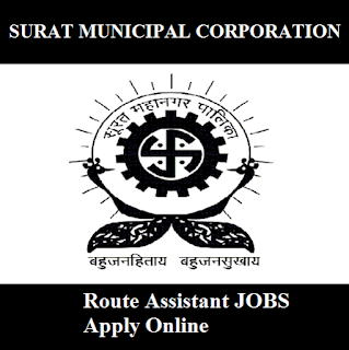 Surat Municipal Corporation, SMC, Gujarat, Route Assistant, Diploma, freejobalert, Sarkari Naukri, Latest Jobs, smc logo