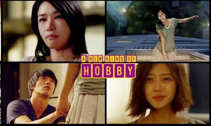 Thorn (Innocent Thing) Korean Movie 2014 Review