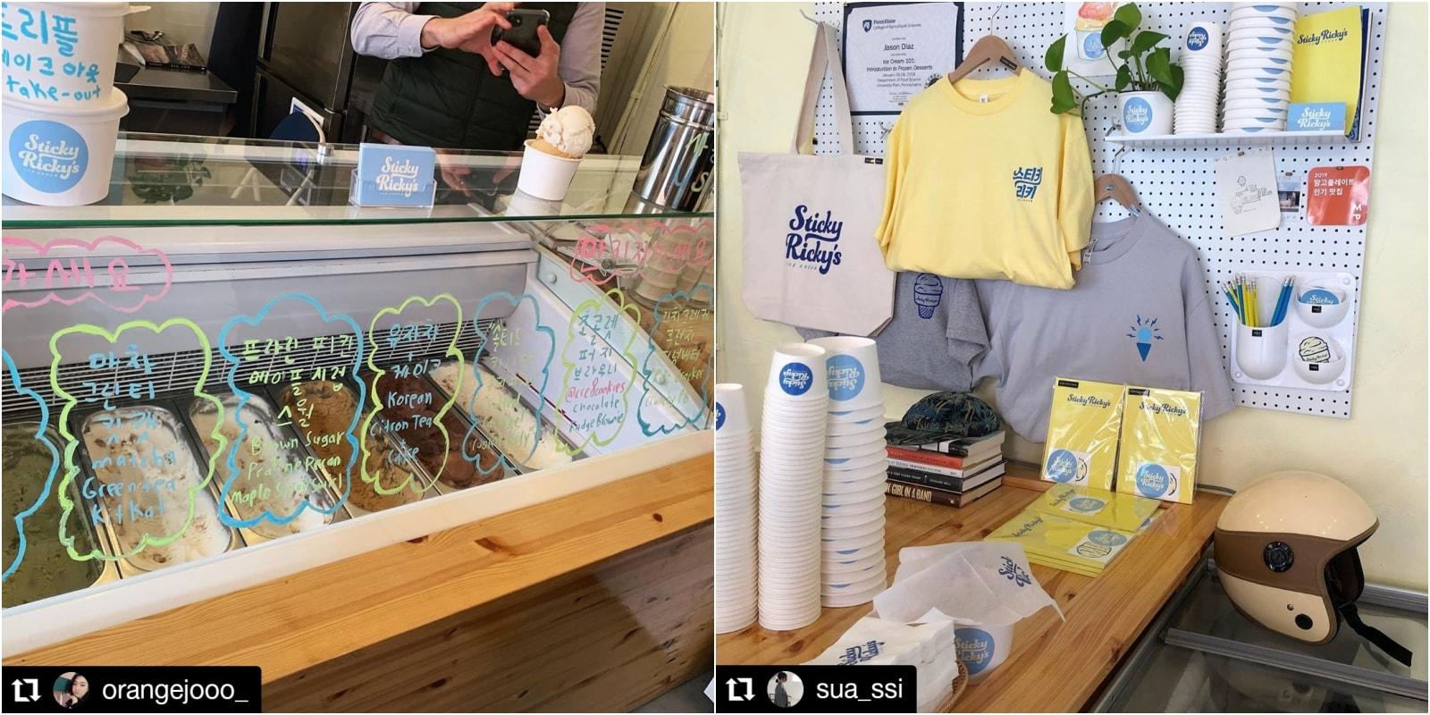 10 ร้านคาเฟ่ไอศกรีมน่ารักๆ ในโซล ที่ไม่ควรพลาด!